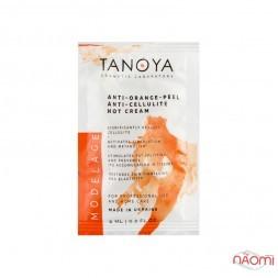 Крем TANOYA Антиапельсин - антицеллюлитный с разогревающим эффектом, 8 мл