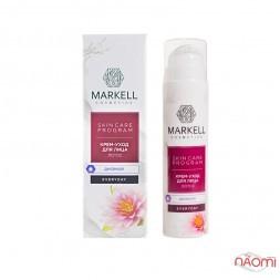Крем-догляд для обличчя Markell Skin Care Program Лотос, денний, 50 мл
