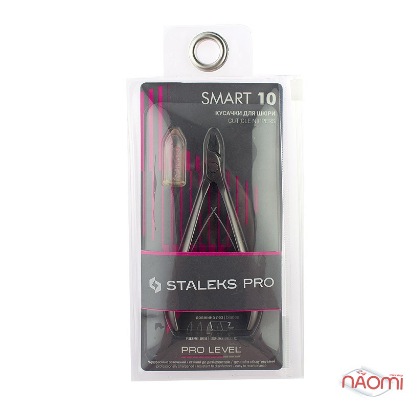 Кусачки для кожи Staleks PRO Smart 10 Type 7, режущая часть 7 мм, фото 2, 340.00 грн.