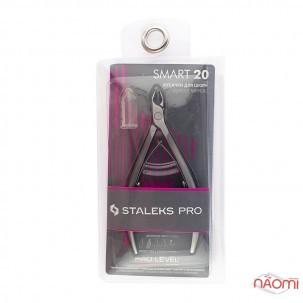 Кусачки для кожи Staleks PRO Smart 20, режущая часть 7 мм
