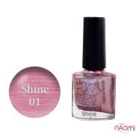 Лак-краска для стемпинга Saga Professional Stamping Shine 01 розовый перламутр, 8 мл