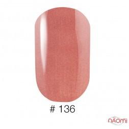 Лак Naomi 136 мягко-терракотовый крем, 12 мл