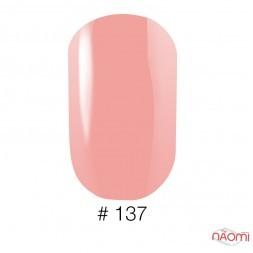 Лак Naomi 137 розовая карамель, 12 мл