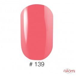Лак Naomi 139 коралловый, 12 мл
