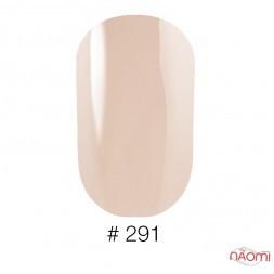 Лак Naomi 291 Secret Beauty абрикосовая карамель полупрозрачный матовый, 12 мл