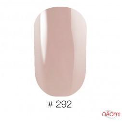 Лак Naomi 292 Secret Beauty бежевый ирис полупрозрачный матовый, 12 мл