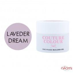 Гель однофазний Couture Colour 1-phase Builder Gel Lavender dream лавандовий, 50 мл