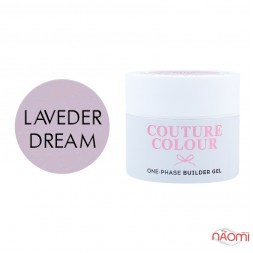 Гель однофазный Couture Colour 1-phase Builder Gel Lavender dream, лавандовый, 15 мл