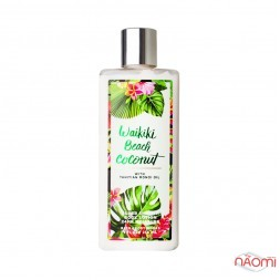 Лосьон для тела Waikiki Beach Coconut Super Smooth Body Lotion, 236 мл