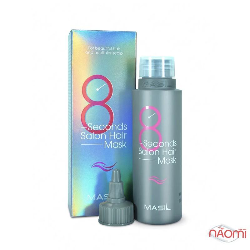 Маска для волос Masil 8 Seconds Salon Hair Mask восстанавливающая с салонным эффектом, 100 мл, фото 1, 190.00 грн.