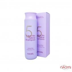 Шампунь для волосся Masil 5 Salon No Yellow Shampoo проти жовтизни, 300 мл