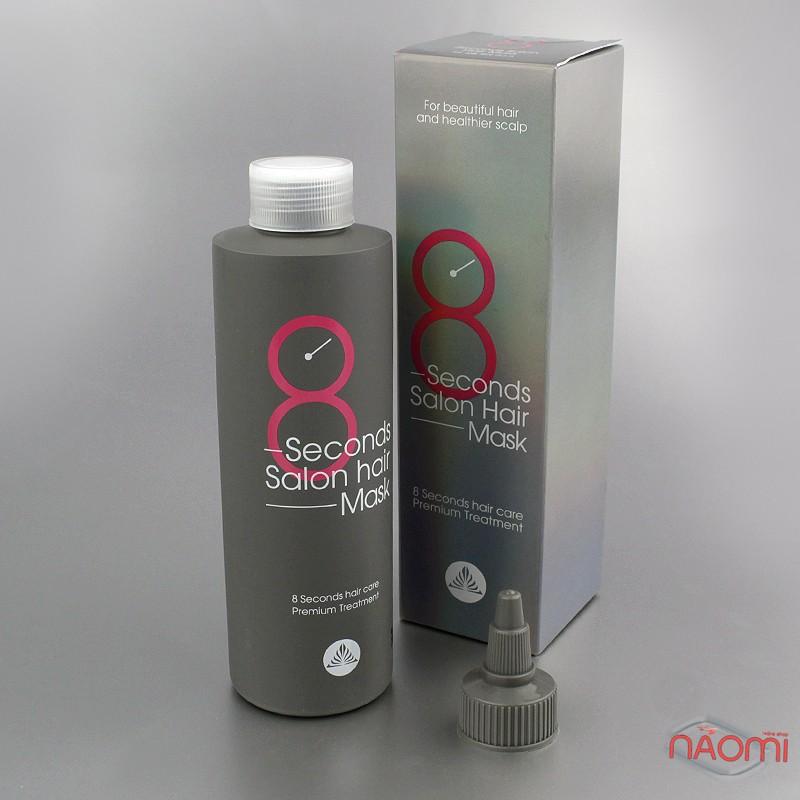 Маска для волос Masil 8 Seconds Salon Hair Mask восстанавливающая с салонным эффектом, 200 мл, фото 2, 368.00 грн.