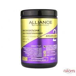 Маска-бальзам для волос Alliance Professional Argan Expert восстанавливающая, 1 л