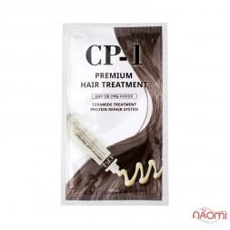 Маска CP-1 Premium Hair Treatment протеиновая для лечения и разглаживания сухих волос, 12,5 мл