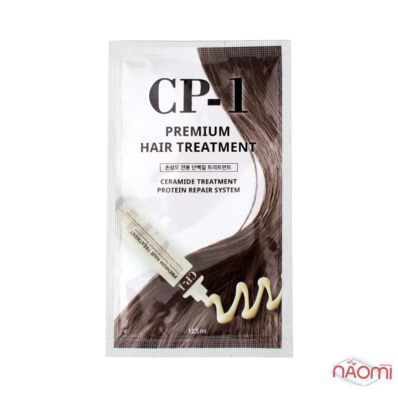Маска CP-1 Premium Hair Treatment протеиновая для лечения и разглаживания сухих волос, 12,5 мл, фото 1, 30.00 грн.