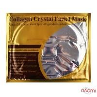 Маска для лица Collagen Crystal серебряная, с коллагеном и гиалуроном, против морщин, 60 г