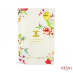 Маска для лица Jayjun Pollution-Proof Luminous Mask, очищающая, 27 мл