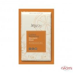 Маска для лица JEJUON Cuthera с экстрактом мандарина, 20 мл