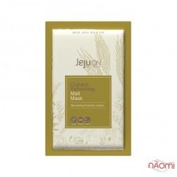 Маска для лица JEJUON Cuthera с экстрактом солода, 20 мл