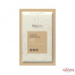 Маска для лица JEJUON Cuthera с муцином улитки, 20 мл