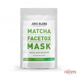 Маска для лица Mask Joko Blend Matcha Facetox с японским зеленым чаем, 100 г