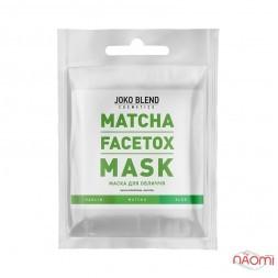 Маска для лица Mask Joko Blend Matcha Facetox с японским зеленым чаем, 20 г