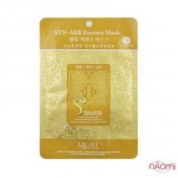Маска для лица MjCare Syn-Ake Essence Mask, со змеиным ядом, 23 г