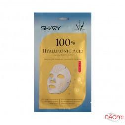Маска для лица Shary Hyaluronic Acid SOS Мгновенное увлажнение, с гиалуроновой кислотой, 20 г