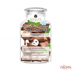 Маска для лица Skinlite Nourishing Collagen Mask питательная, шоколад, 18 мл