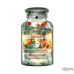 Маска для лица Skinlite Vital Nourishing Red Ginseng Mask женьшень, 18 мл