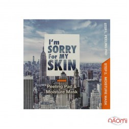 Маска для лица Ultru I'm sorry for my skin Peeling Pad Moisture Mask моментальное увлажнение, 33 мл