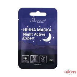 Маска для лица Via Beauty Night Active Expert ночная, 10 г