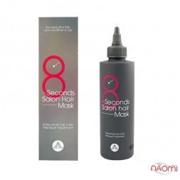 Маска для волосся Masil 8 Seconds Salon Hair Mask відновлююча з салонним ефектом, 200 мл