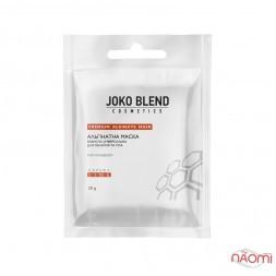 Маска Joko Blend альгинатная базисная для лица и тела, 20 г