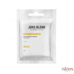 Маска Joko Blend альгинатная с витамином С, 20 г