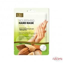 Маска-перчатки для рук El'Skin Миндаль, питательная, 1 пара