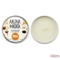 Масажна свічка для манікюру Yo nails, кавова алхімія, 30 мл