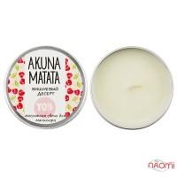 Массажная свеча для маникюра Yo nails, вишневый десерт, 30 мл