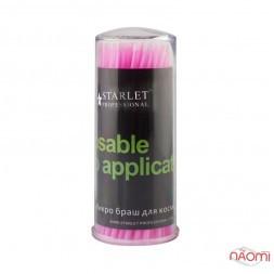 Микробраши Starlet Professional Ultrafine PP-903, 100 шт., розовые