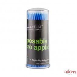 Микробраши Starlet Professional Cylinder PP-904, 100 шт., синие