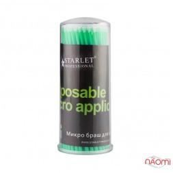 Микробраши Starlet Professional Fine PP-902, 100 шт., зеленые