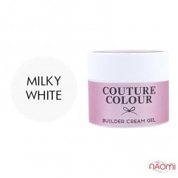 Крем-гель строительный Couture Colour Builder Cream Gel Milky white, молочно-белый, 15 мл