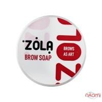Мыло для бровей ZOLA Brow Soap, 25 г