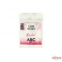 Набор для ламинирования ресниц  Lash Secret Restart, состав A,B,C, 1 мл
