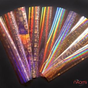 Набор переводной фольги для ногтей, 4х20 см, 10 видов, цвет золото