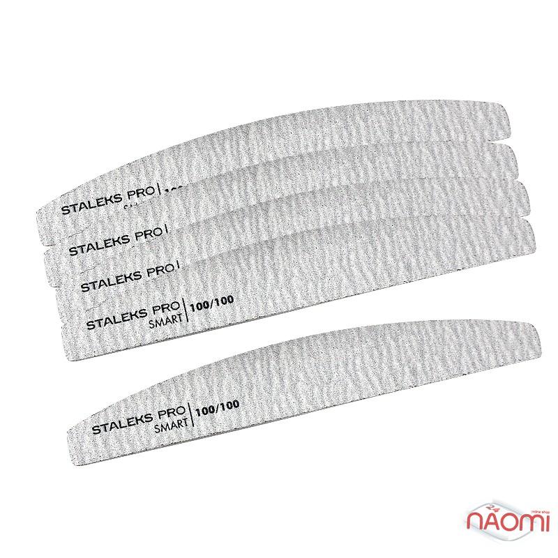 Набор пилок для ногтей Staleks PRO, 100/100, полумесяц, 5 шт., фото 1, 75.00 грн.