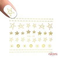 Наклейка для нігтів DTL-028 Зірки