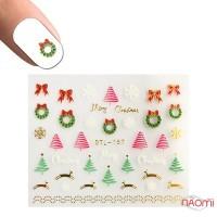 Наклейка для ногтей DTL-157 Mery Christmas