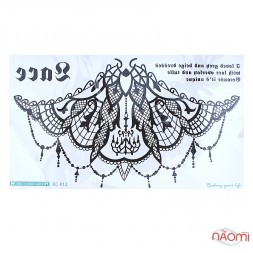 Наклейка для временного тату BC-012 24х13,5 см, цвет черный