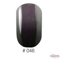 Лак Naomi 046 сіро-фіолетовий з перламутром, 12 мл